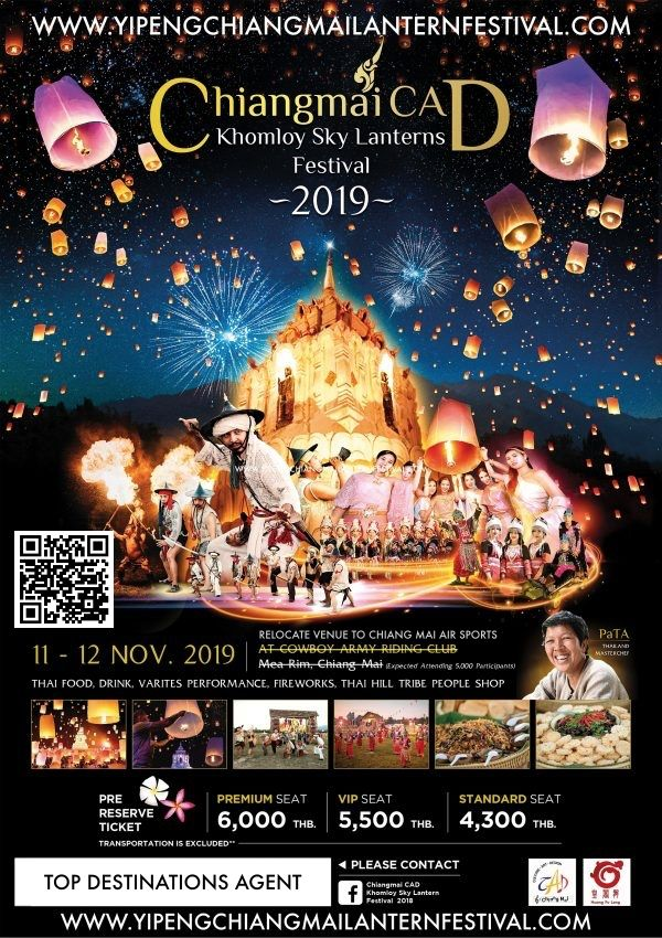 How to celebrate Loy Krathong or Yi Peng in Chaing Mai   News by Thaiger