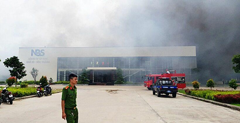 Sóc Trăng: Cháy Công ty may Nhà Bè   News by Thaiger