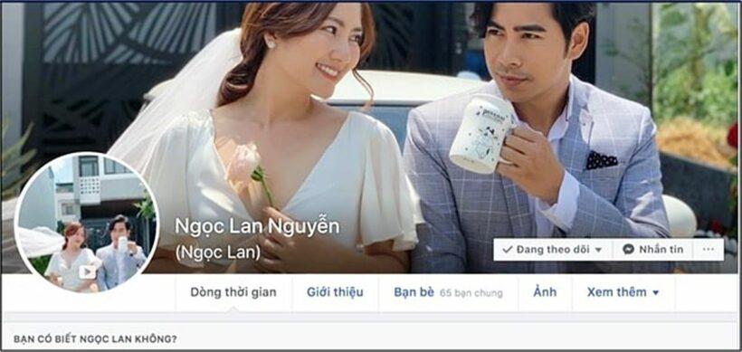 Hậu ly hôn, Ngọc Lan vẫn giữ ảnh cưới với Thanh Bình trên trang cá nhân | News by Thaiger