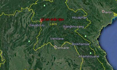 Động đất ở Lào gây rung chấn Hà Nội | Thaiger