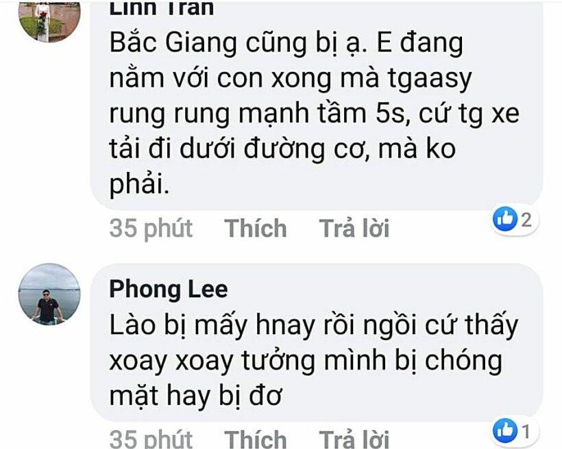 Hà Nội và nhiều nơi ở miền Bắc rung chấn do động đất ở Cao Bằng, Lạng Sơn | News by Thaiger