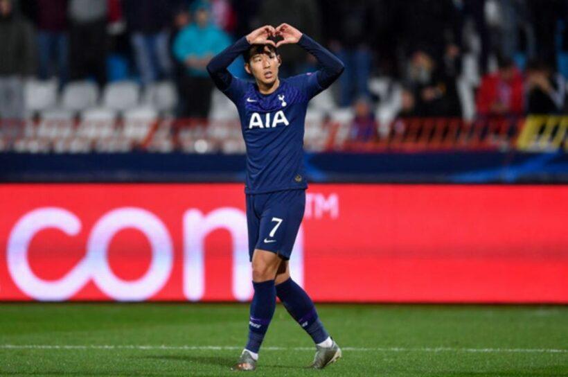 Kết quả bóng đá Cúp C1: Son Heung Min vượt khủng hoảng, Tottenham thắng rực rỡ | News by Thaiger