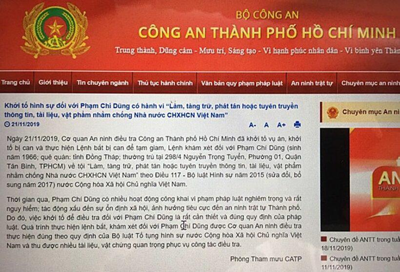TP. HCM: Phạm Chí Dũng bị bắt vì hành vi chống phá Nhà nước | News by Thaiger
