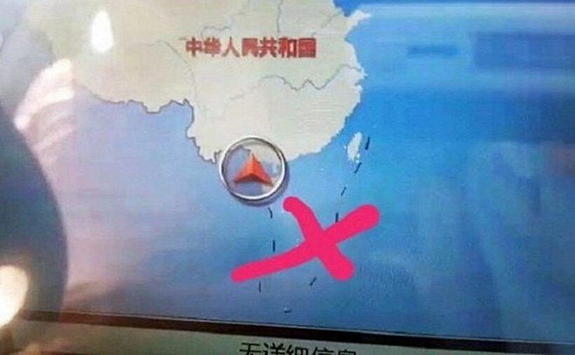 """Ngăn chặn truyền bá """"đường lưỡi bò"""": Kiểm tra 100% điện thoại xuất xứ Trung Quốc   News by Thaiger"""