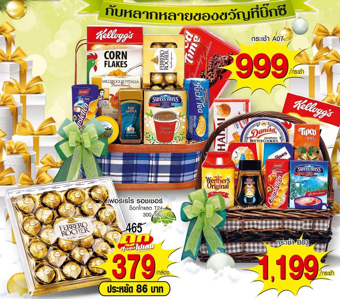 Officials carry out spot-checks on silly-season gift baskets | News by Thaiger