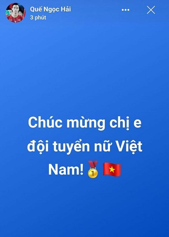 Đức Huy muốn mời tuyển nữ VN đi ăn bún đậu, Quang Hải, Quế Ngọc Hải gửi lời chúc mừng | News by Thaiger