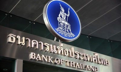 """Bank of Thailand says being on US currency """"watchlist"""" won't have a """"material impact"""" 