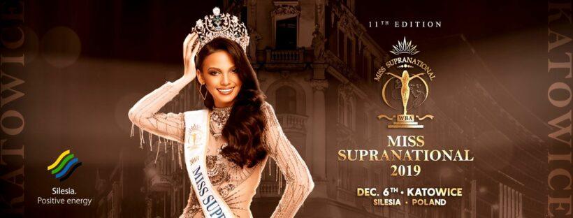 6 ธ.ค. ถ่ายทอดสดการประกวด Miss Supranational 2019 – ช่องทางการรับชม | The Thaiger