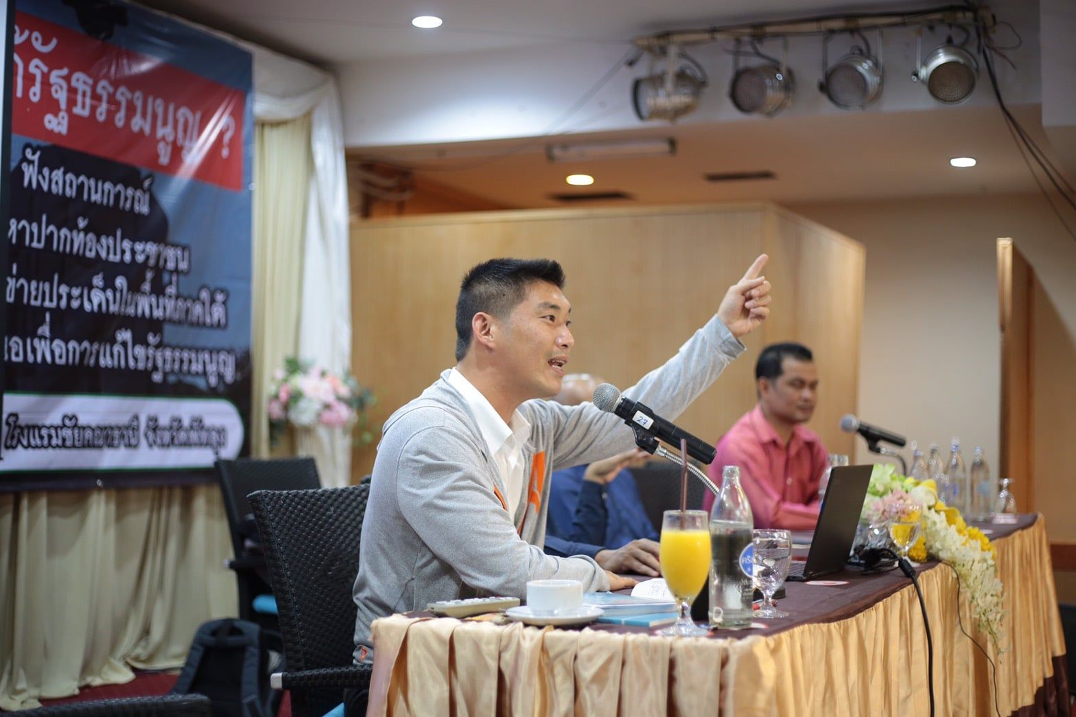 """Army chief slams reports Thanathorn avoided conscription as """"fake news"""" 