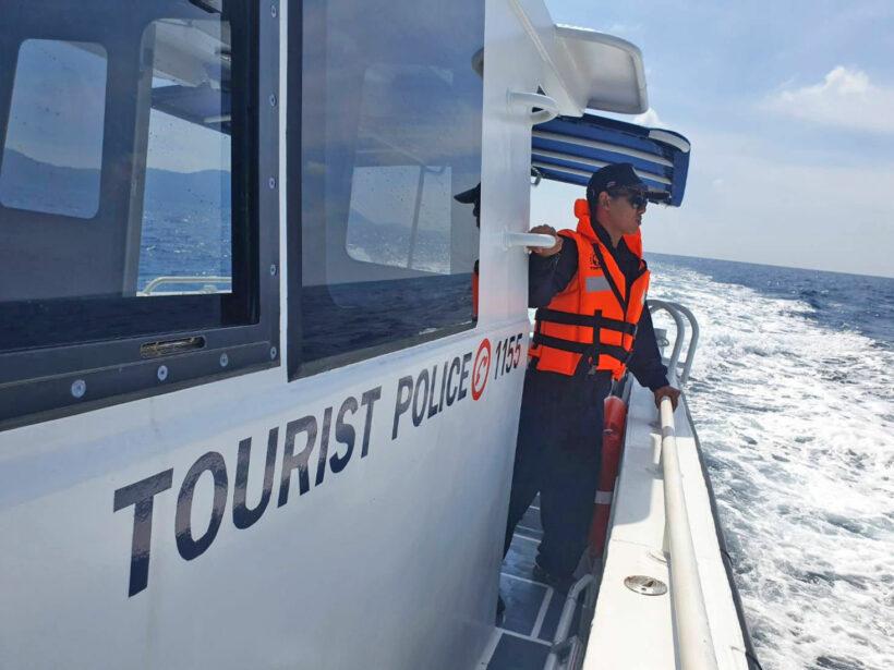 UPDATE: Polish and Thai kayak pair still missing off Phuket | News by Thaiger