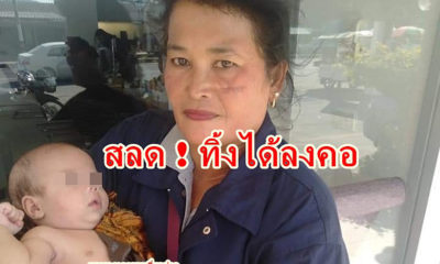 Baby dumped on the steps of a bank in Rawai, Phuket | Thaiger
