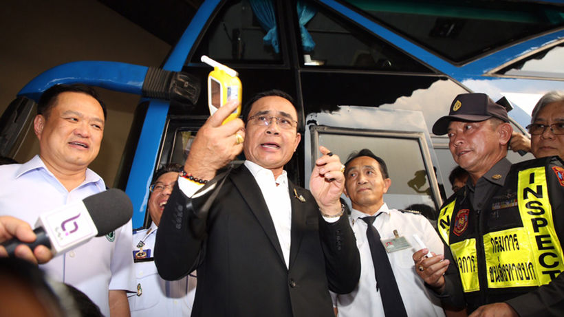 Thai PM urges New Year partygoers not to drink and drive   News by Thaiger