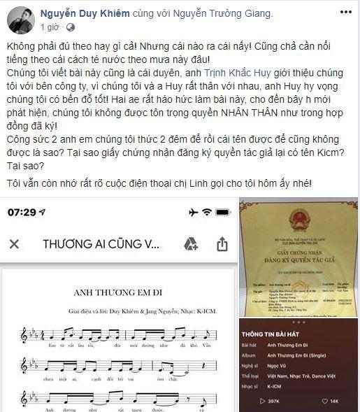 K-ICM bị tố ăn cắp chất xám nhưng vẫn giữ quyền tác giả | News by Thaiger
