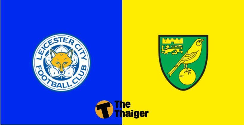 14 ธ.ค. พรีวิว พรีเมียร์ลีก: เลสเตอร์ VS นอริช – พร้อมช่องทางรับชม | The Thaiger