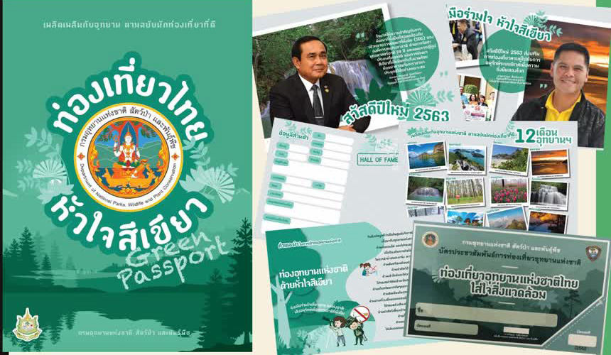 """""""Green heart passports"""" to promote eco-tourism around Thailand 