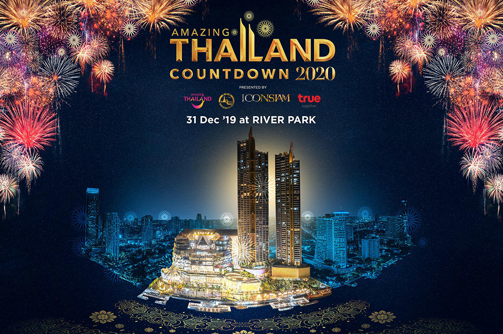 Top 5 places to celebrate New Years Eve in Bangkok (2020) | News by Thaiger
