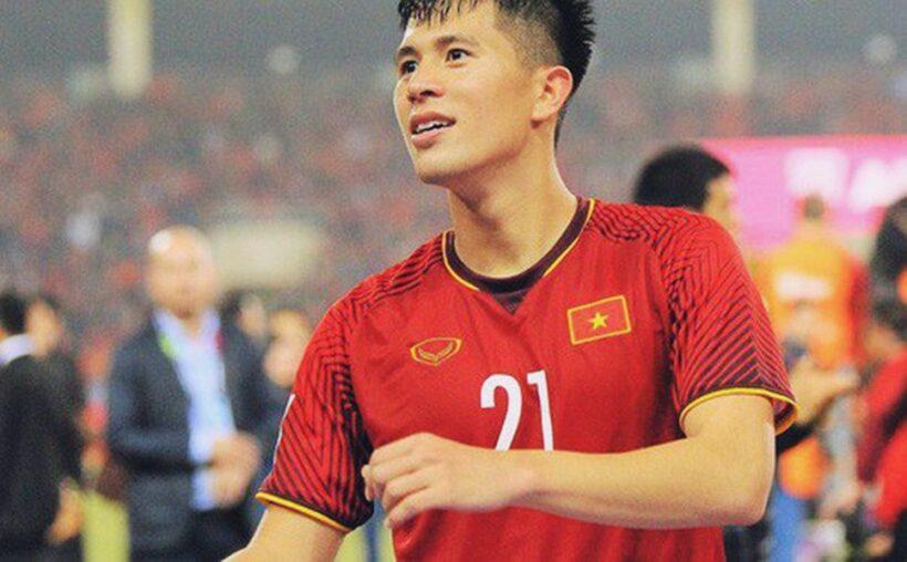 U23 Việt Nam sang Hàn Quốc chuẩn bị VCK U23 châu Á: Văn Hậu vắng mặt | News by Thaiger