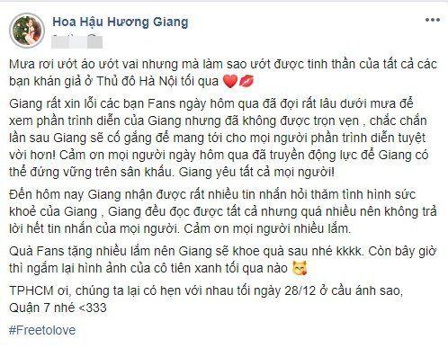 Hương Giang trấn an fan sau khi nén cơn đau để biểu diễn | News by Thaiger