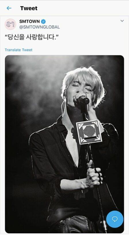SM Town và người hâm mộ tưởng nhớ 2 năm ngày mất của Jonghyun (SHINee) | News by Thaiger