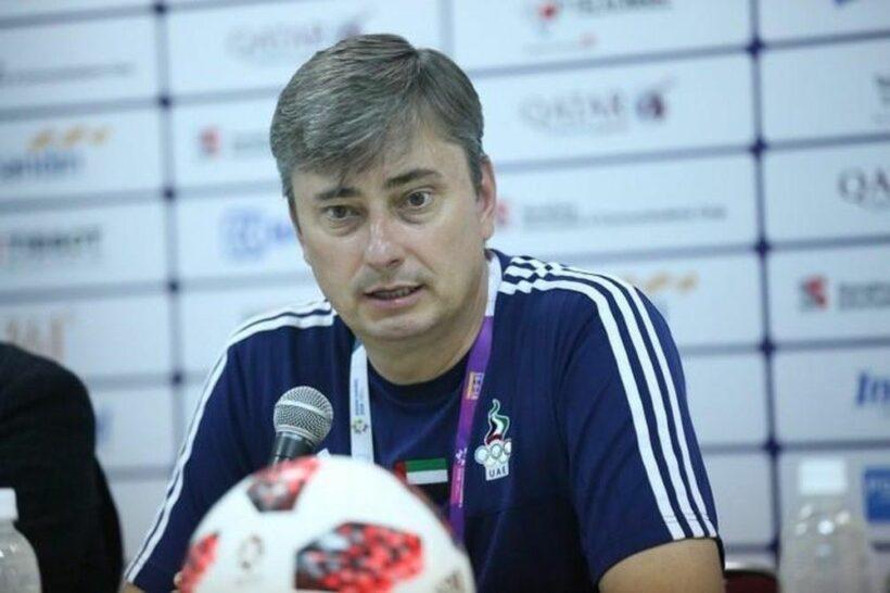 U23 UAE tự tin sẽ giành chiến thắng ở U23 châu Á 2020 | News by Thaiger