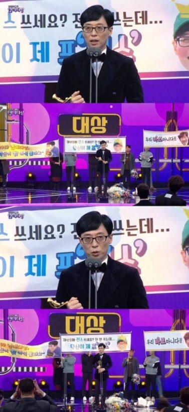 MC Yoo Jae Suk nhắc đến sự ra đi của Sulli và Goo Hara tại SBS Entertainment Awards 2019 | News by Thaiger