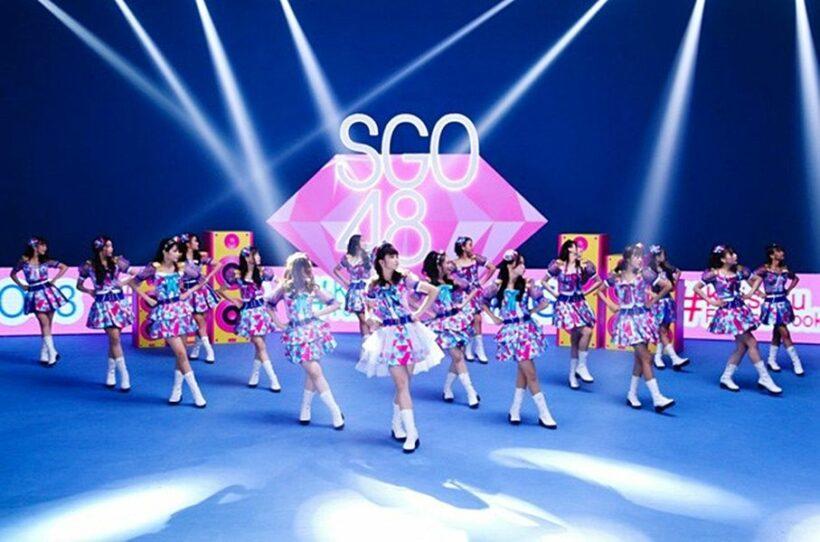 Choáng ngợp với số lượng người tham gia MV của nhóm nhạc SGO48   News by Thaiger