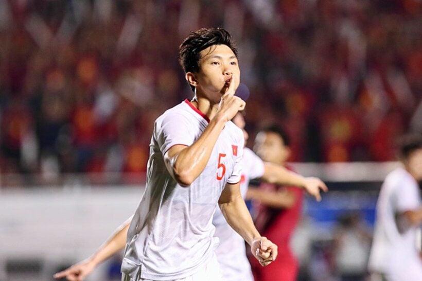 U22 Việt Nam giành HCV SEA Games: 60 năm - 90 phút - Kết thúc có Hậu! | News by Thaiger