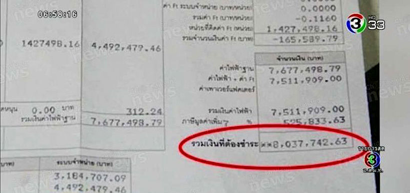 Woman shocked by eight million baht monthly power bill   News by Thaiger