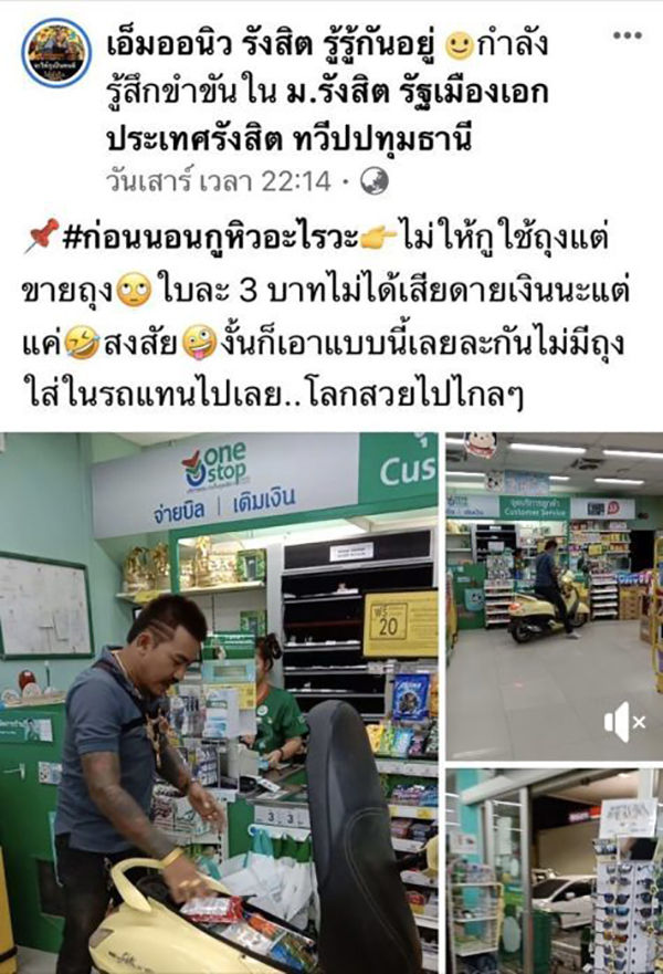 Convenience store motorcycle shopper says he sorry for stunt   News by Thaiger
