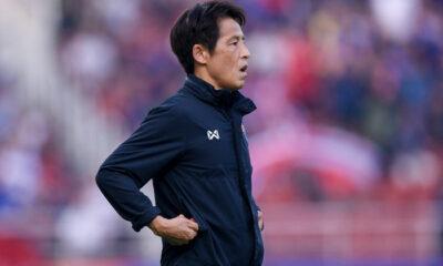 เข้ามาฟัง! อากิระ นิชิโนะ เผยเป้าหมาย และแผนการของ ทีมชาติไทย ในปี 2020   The Thaiger