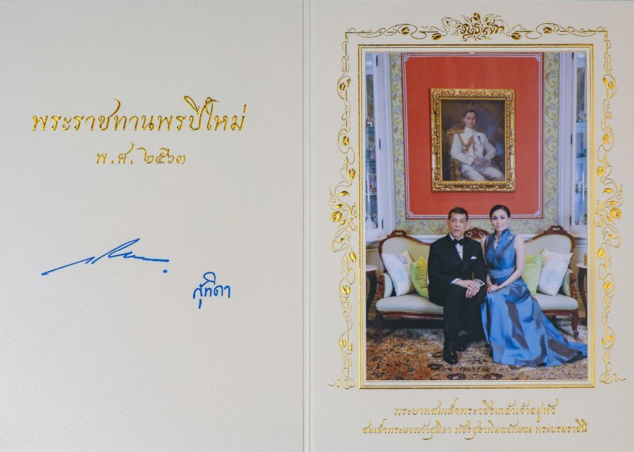 HM The King offers New Year's blessings to the Thai people   News by Thaiger