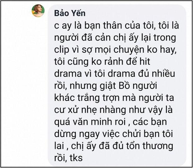 Nam Em phản ứng sau khi gây hấn ngay trên thảm đỏ tin đồn giật bồ   News by Thaiger