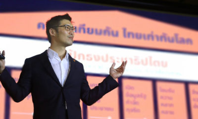 Future Forward prepare for probable disbandment by the Thai Constitutional Court | The Thaiger