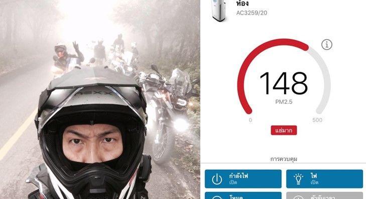 โจอี้ บอย โชว์เครื่องฟอกอากาศในบ้านก็เอา PM 2.5 ไม่อยู่   The Thaiger