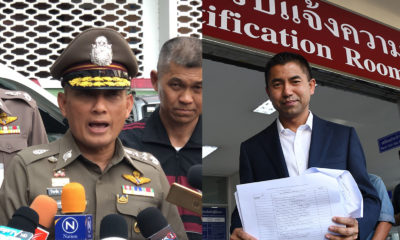 Thailand's top cop embroiled in the Surachat car-shooting case – Audio clip released | The Thaiger