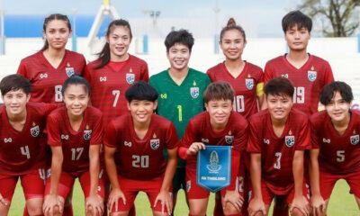 """""""มิรันด้า"""" หาย! เผย 23 แข้ง """"ชบาแก้ว"""" ฟุตบอลหญิงทีมชาติไทย อุ่น เมียนมาร์   The Thaiger"""
