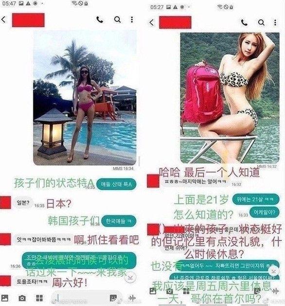 Sao Hàn phủ nhận việc môi giới mại dâm   News by Thaiger