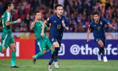 Giành vé vào tứ kết đầu tiên trong lịch sử, U23 Thái Lan nhận phần thưởng hậu hĩnh | The Thaiger