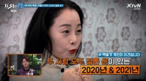 Kim Woo Bin và Shin Min Ah sẽ kết hôn vào năm 2021?   News by Thaiger