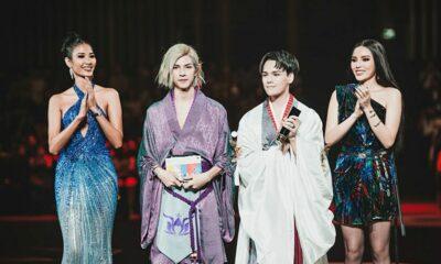 Vượt qua nhiều cái tên sừng sỏ, Nguyễn Trần Trung Quân ẵm trọn hai giải thưởng lớn tại WeChoice Awards 2019 | Thaiger