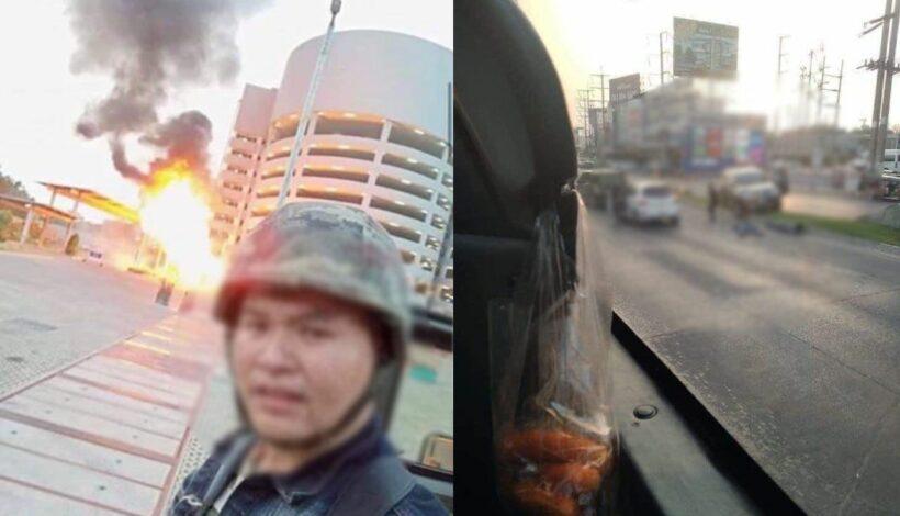 อัปเดตข่าวกราดยิงโคราช วันที่ 2 ทหารคลั่ง ฆ่าแล้ว 20 ศพ   The Thaiger