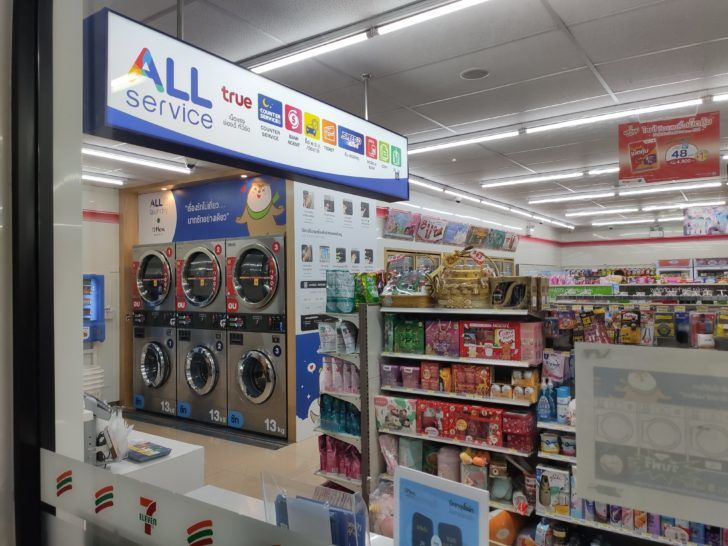 Slurpees, phonecard top-ups, snacks and now you can do your washing   News by Thaiger