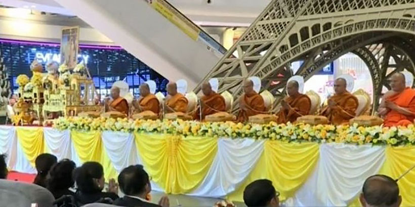 Thousands gather for merit-making ceremony in Korat | News by Thaiger