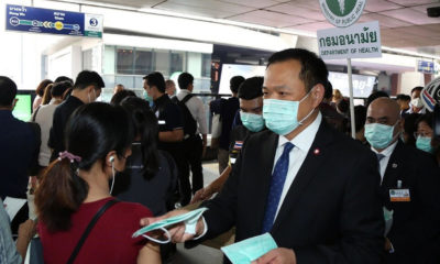 Not much of an apology – Thai Health Minister's non-apology | The Thaiger