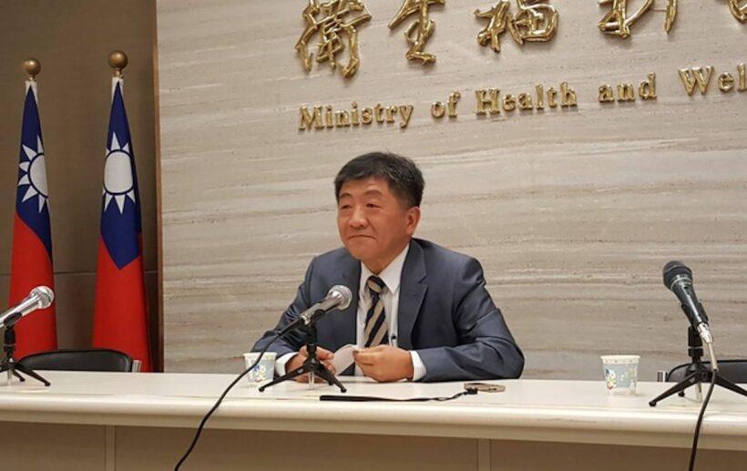 Ca tử vong đầu tiên tại Đài Loan vì virus corona | The Thaiger