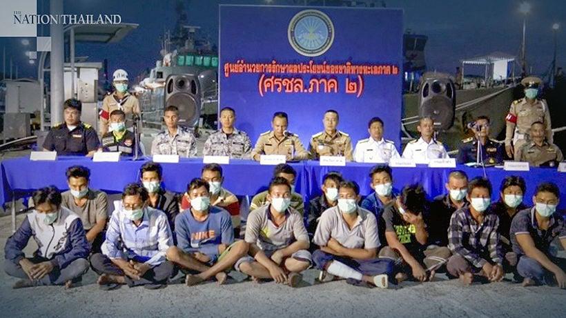 21 Vietnamese fishermen taken for coronavirus testing in Songkhla   The Thaiger