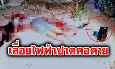 Koh Samui man kills himself with power saw in front of his kids | The Thaiger
