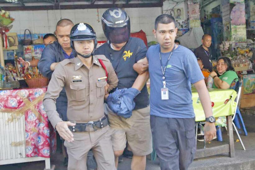 Bangkok shooter granted bail despite drugs   The Thaiger