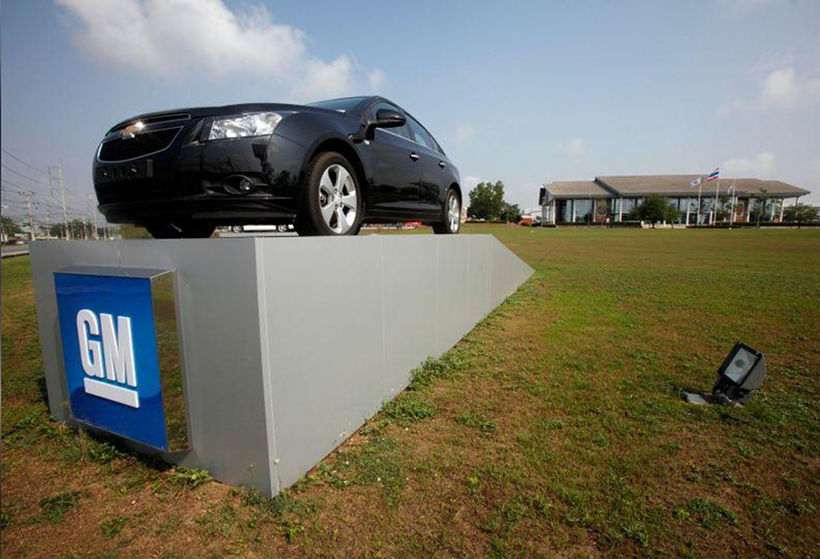 General Motors pulling out of Thailand   Thaiger