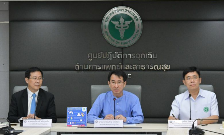 Ministry says no entry for banned cruise ship passengers, even by air | Thaiger